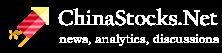 Акции Китая